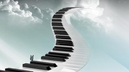 Музыка чудесная играет в Небе