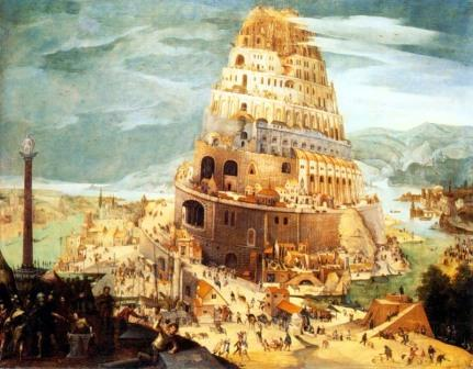 Поставлю вежу до неба Вавилонська вежа горда людина
